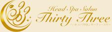 ヘッドスパ専門サロン「Thirty Three(サーティースリー)」
