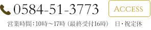 電話番号:090-9188-3331
